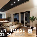 * OPEN HOUSE 開催予定 * 2019.03.23(土)- 03.24(日)